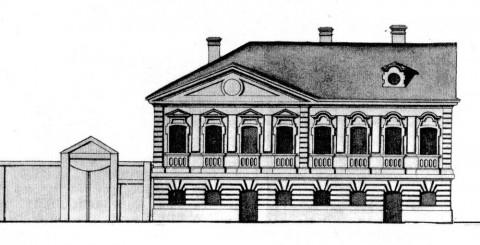 Саввы Яковлевича Вараблина (Яковлева) второй дом. 1740-е.
