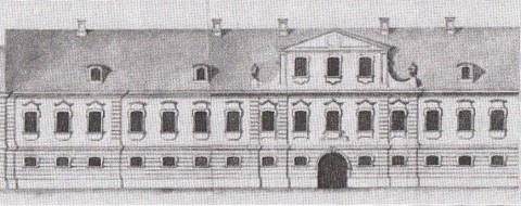 Дом Ехта. 1740-е гг..