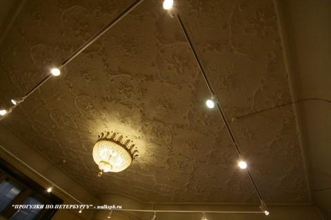 Плафон зала в особняке В. Э. Брандта. 2011.01.15.