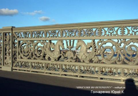 Ограда Благовещенского моста