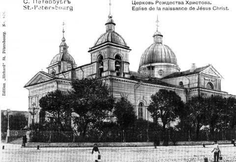 Церковь Рождества Христова на Песках.