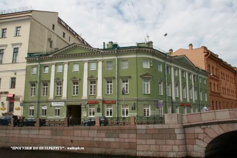 Дом А. А. Аракчеева