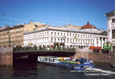 Гончаренко Ю.К., Полицейский мост.