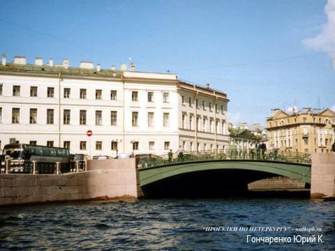 Гончаренко Ю.К., Певческий мост.