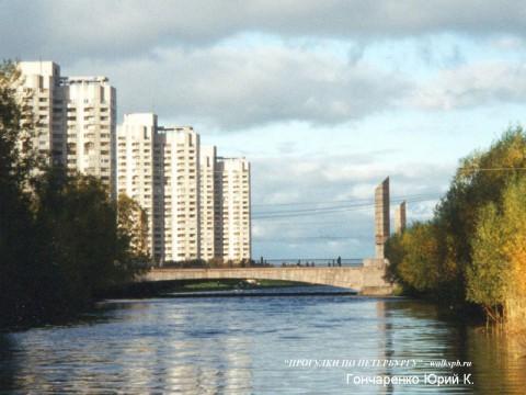 Гончаренко Ю.К., Наличный мост.