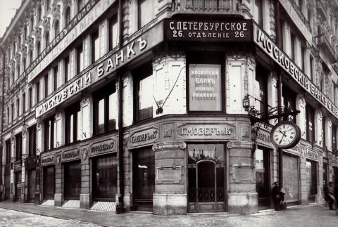 Булла К. К., Угловой фасад дома 26 по Невскому проспекту. 1913.