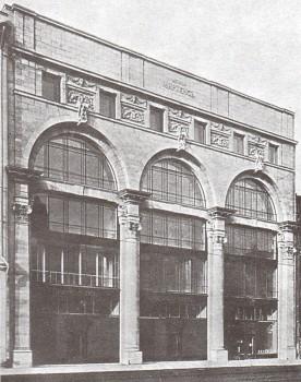 Торговый дом Мертенса. 1913.