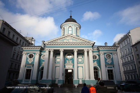 Армянская церковь. 2008.02.18.