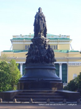 Памятник Екатерине II. 2006.06.12.