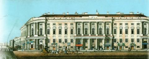 Дом Косиковского, 1830-е г.