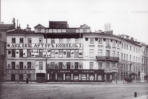 Булла К. К., Фасад дома 1 по Невскому проспекту. 1901 год.