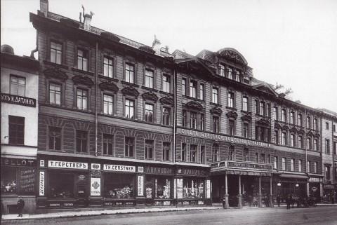 Булла К. К., Фасады домов 1-7 по Невскому проспекту. Начало 1900-х годов.