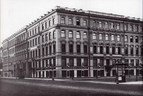 Неизвестный фотограф, Фасад дома 11 по Невскому проспекту. 1900-е годы.