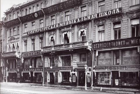 Неизвестный фотограф, Фасад дома 16 по Невскому проспекту. Начало 1900-х годов.
