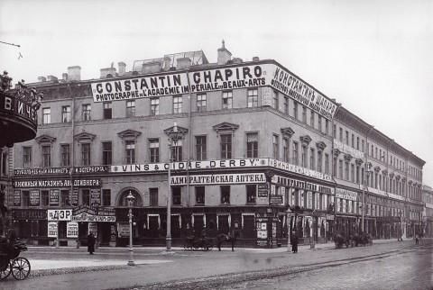 Булла К. К., Фасад дома 18 по Невскому проспекту. До 1914 года.