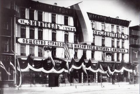 Булла К. К., Фасад дома 21 по Невскому проспекту. 1896.05.04.