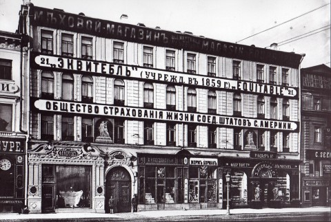 Фотоателье Буллы, Фасад дома 21 по Невскому проспекту. 1903 г..