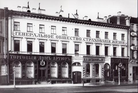 Булла К. К., Фасад дома 23 по Невскому проспекту. Начало 1900-х годов.