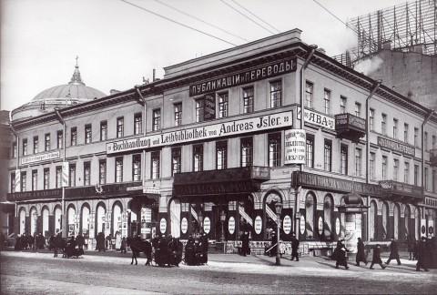 Булла К. К., Угловой фасад дома 20 по Невскому проспекту. До 1914 года.