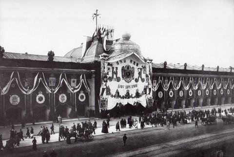 Гостиный Двор, 4 мая 1896 г.