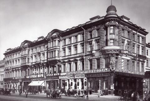 Дом Ушаковых, начало 1900-х годов