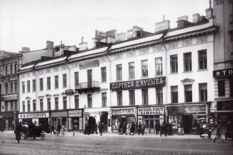 Булла К. К., Фасад дома 114 по Невскому проспекту. Начало 1900-х годов.