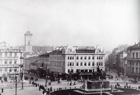 Неизвестный фотограф, Знаменская площадь. 1910-1912 годы.