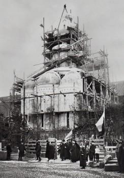 Фотоателье Буллы, Строительство церкви Христа Спасителя в память Гефсиманского борения св. Николая Чудотворца. 1910-1911 годы.