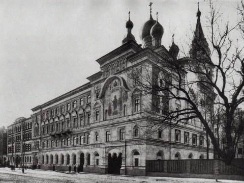 Неизвестный фотограф, Здание Училищного совета Святейшего Синода. 1900-е годы.