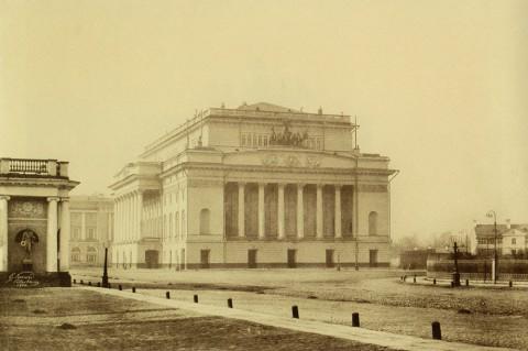 Юар Э., Александринский театр. 1856 год.