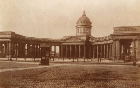 Буффа Ф., Казанский собор со стороны Невского проспекта. 1870-е годы.