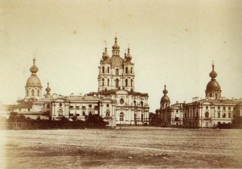 Неизвестный фотограф, Смольный монастырь. 1880-е годы.