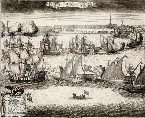 Зубов А. Ф., Торжественный ввод в Санкт-Петербург шведских судов после победы при Гренгаме. 1720 год.