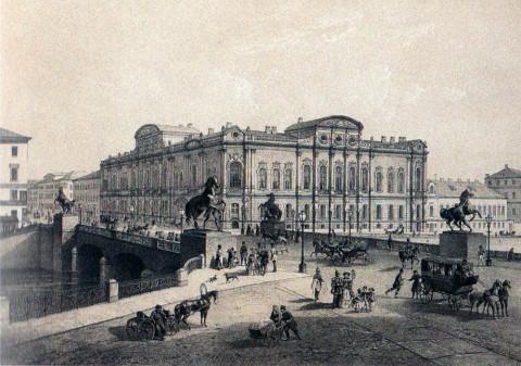 Дворец Белосельских-Белозерских, сер. XIX в.