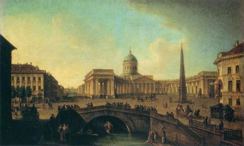 Алексеев Ф. Я., Вид Казанского собора в Петербурге. 1810-е годы.