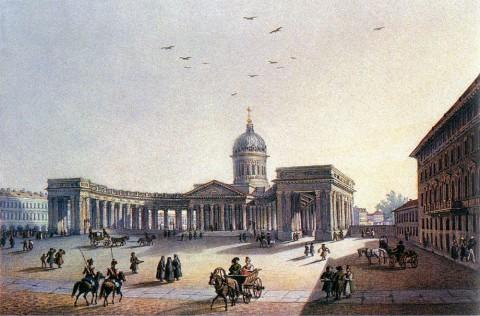 Беггров К. П., Вид Казанского собора. Вторая половина 1820-х - 1830-е годы.