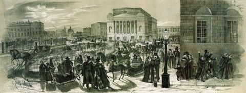 Жуковский Р. К., Разъезд из Александринского театра. 1843 год.