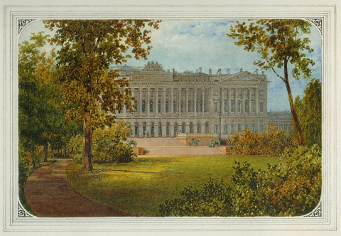 Садовников В. С., Садовый фасад Михайловского дворца. После 1848 года.