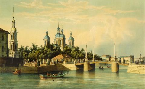 Перро Ф. В., Вид на Николо-Богоявленский Морской собор от Екатерининского канала. После 1841 года.