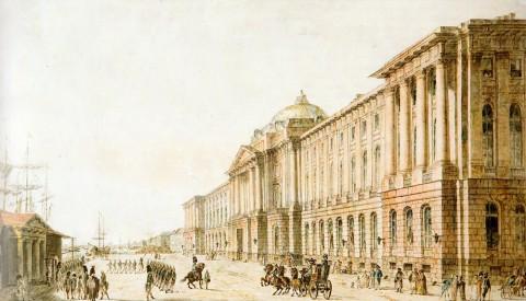 Мошков И. В., Вид Императорской Академии художеств. Около 1800 года.