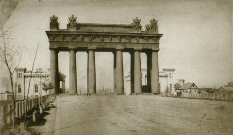 Бианки И. К., Московские триумфальные ворота. 1854 год.