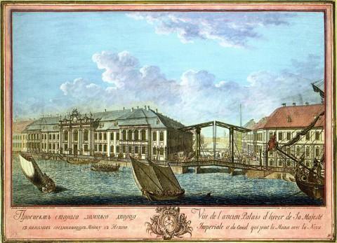 Виноградов Е., Вид старого Зимнего дворца с Зимней канавкой. 1753 год.