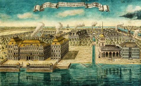 Неизвестный художник, Меншиковский дворец на Васильевском острове. 1791 год.