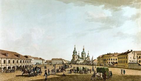 Патерсен Б., Сенная площадь. 1800 год.