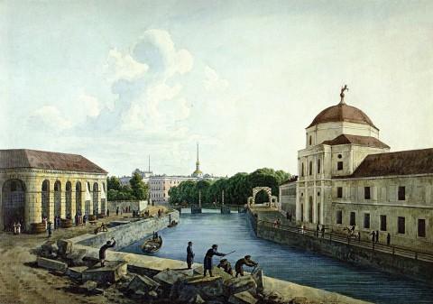 Мартынов А. Е., Набережная Мойки у Конюшенного двора. 1809 год.
