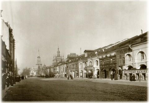 Штейнберг Я. В., Андреевский рынок. 1900-е годы.