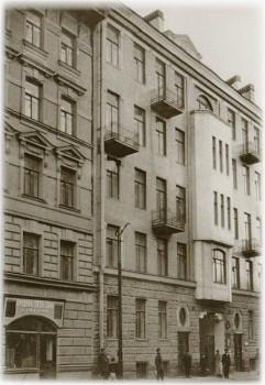 Фотоателье Буллы, Кавалергардская улица. Дома 3 и 5. 1913 год.