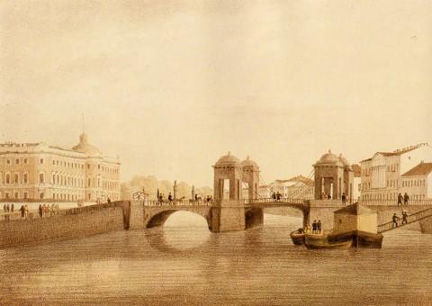 Мартынов А. Е., Симеоновский мост через Фонтанку. 1820-е годы.