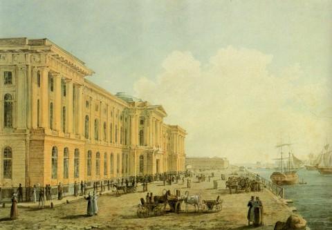 Чернецов Н. Г., Академия художеств. 1826 год.