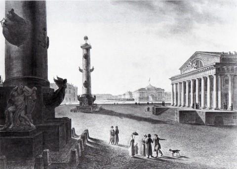 Галактионов С. Ф., Биржа и Ростральные колонны. 1820-е годы.